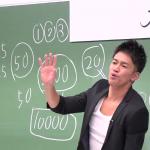 武井壮の『大人の育て方』という動画がすごく良かったのでシェア!
