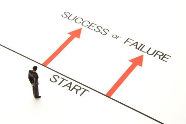 起業して失敗する確率はかなり高い!?その20の原因をまとめてみた!