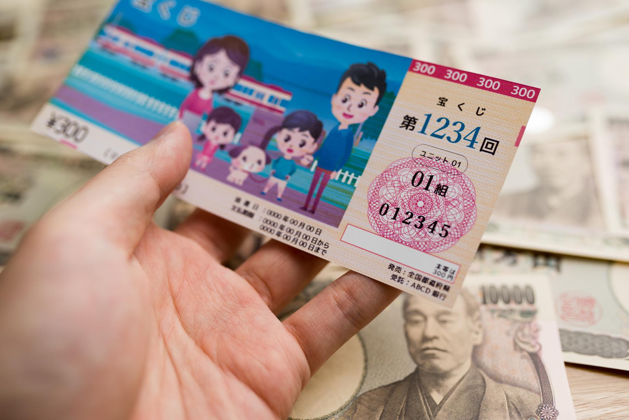 宝くじはギャンブル?期待値から投資対象の商品として解説してみた!