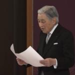 令和元年1日目のブログは上皇陛下のお言葉から思うこと