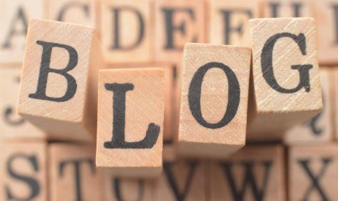 ブログのリライトは死活問題!初心者目線でそのやり方を徹底的に解説!