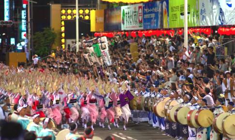 徳島市の阿波踊りを初めて見た人の感想をまとめてみた