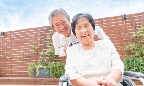 退職後の男性の多くに共通する悩みは2つ!事前対策をおすすめします!
