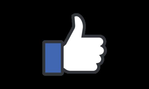 大学生100人以上と話てわかったFacebookが人気のない理由とは?