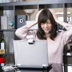 職場の人間関係で悩んでいる人へ!4つの改善方法を伝えます!