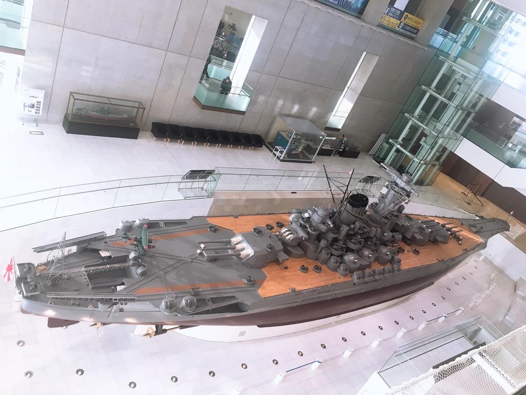 広島の呉市からお越しの方に戦艦大和のお話を聞かせていただきました!