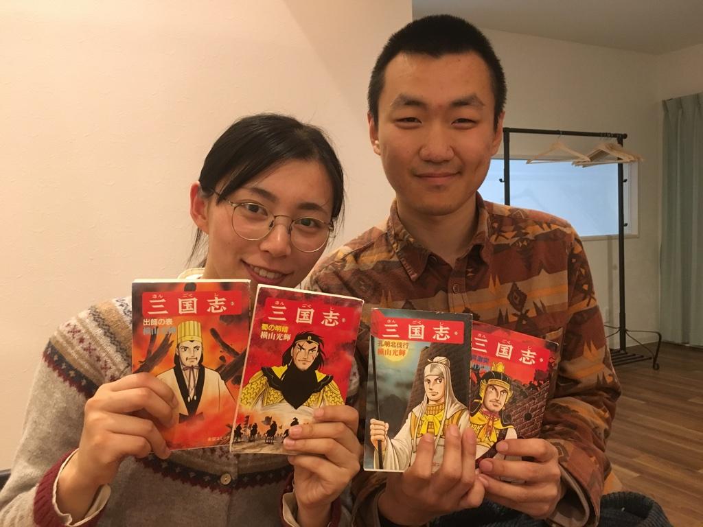 【クラブ編】僕には忘れられない超尊敬している中国人男性がいます!
