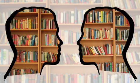【実体験】あなたの疑問を解決!本の効果的な選び方や読み方を紹介!