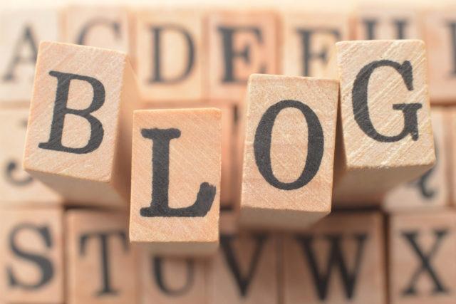 【リライト】過去のブログを読んで恥ずかしいと感じたら成長している証拠です