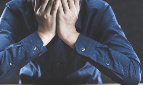 つい怠けてしまう…怠け癖の人に共通する6つの原因と7つの改善方法